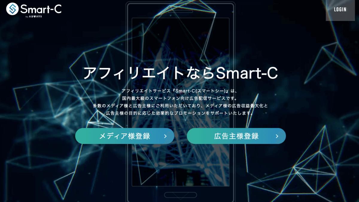 smart-c1