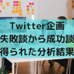 twitter-project