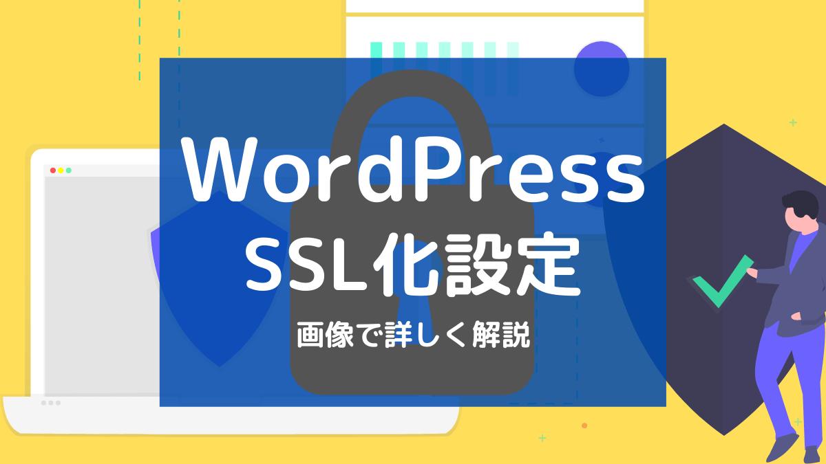 wordpress-ssl