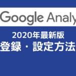 setting-google-analytics