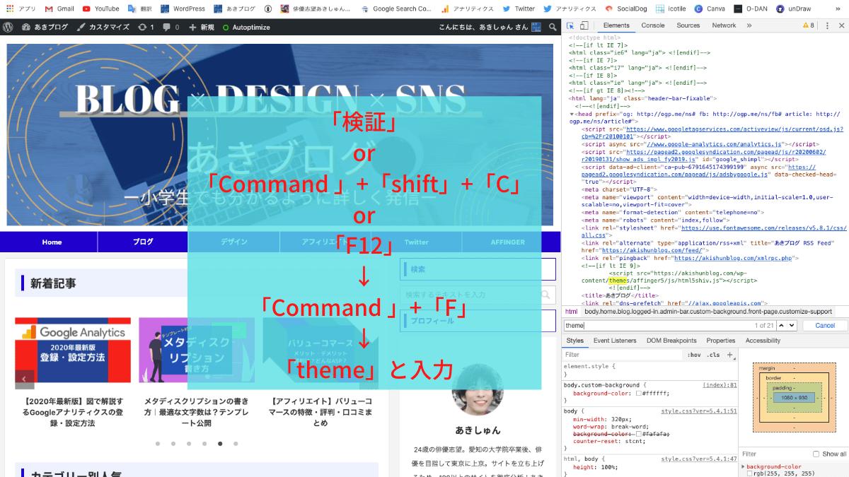 ソースコード方法