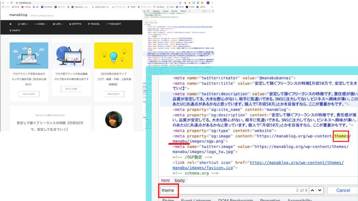 ソースコード例3